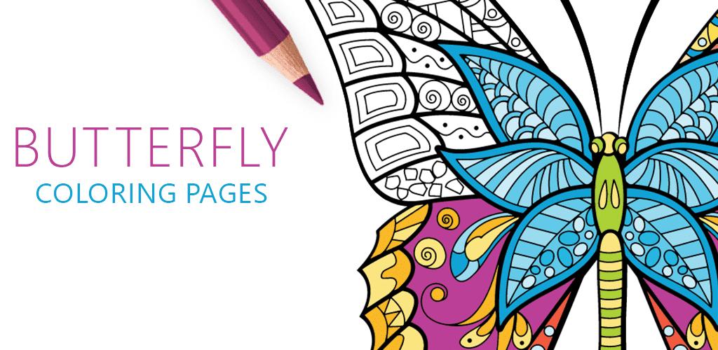 Adult Butterfly Coloring Pages, Coloriage Papillon pour Adulte, Farfalle da Colorare Adulti, Бабочки Раскраски Для Взрослых, Borboleta para Colorir Adultos, Leptir Bojanke za Odrasle