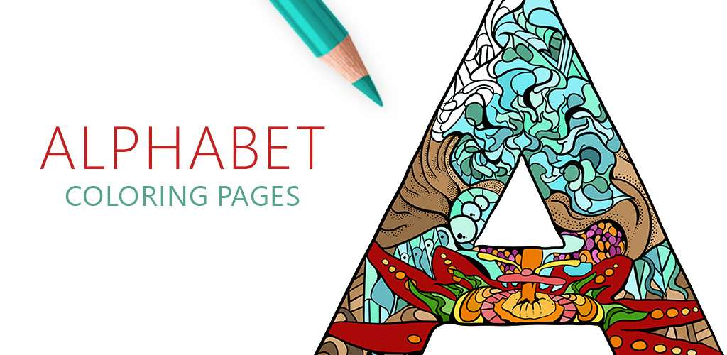 Alphabet Coloring Pages, Coloriage Alphabet, Alfabeto Disegni da Colorare, Алфавит Раскраска, Alfabeto para Colorir, Abeceda Bojanka