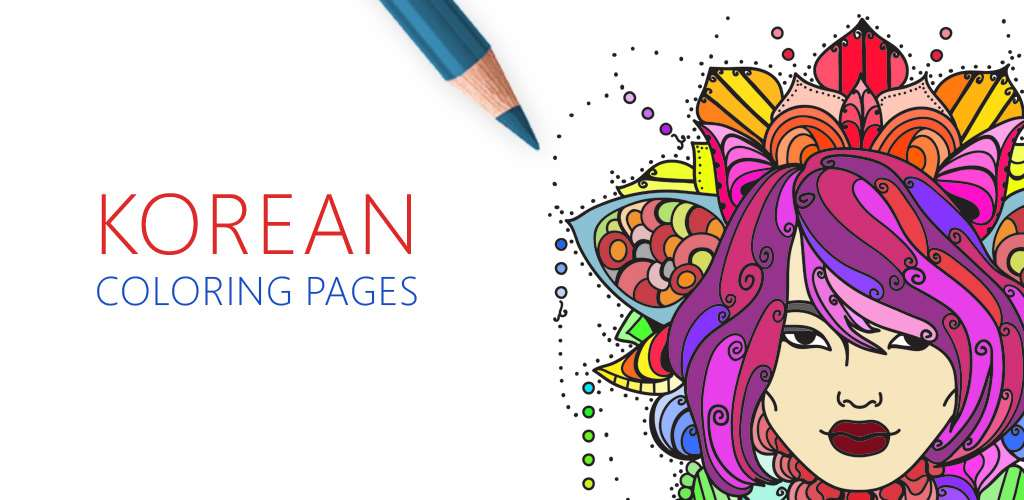 Korean Coloring Book For Adults Android And IOS
