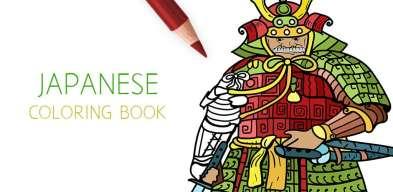 Japanese Coloring Book, Dessins Japonais, Disegni Giapponesi da Colorare, Японские Картинки Раскраски, Desenhos Japoneses para Colorir, Japan Bojanka